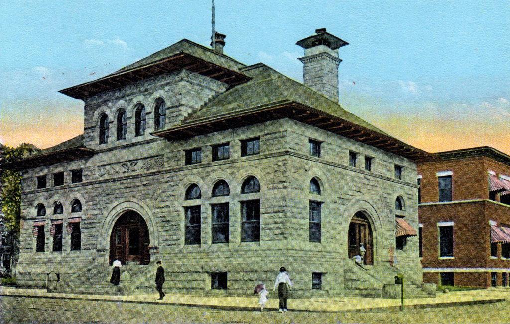 Post Office, Lewiston, ME